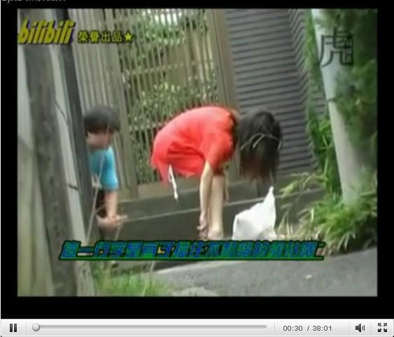 日本千年杀街头爆菊_【好吧~这次是真的】我找到了…美女被爆菊视频_天降之物吧 ...