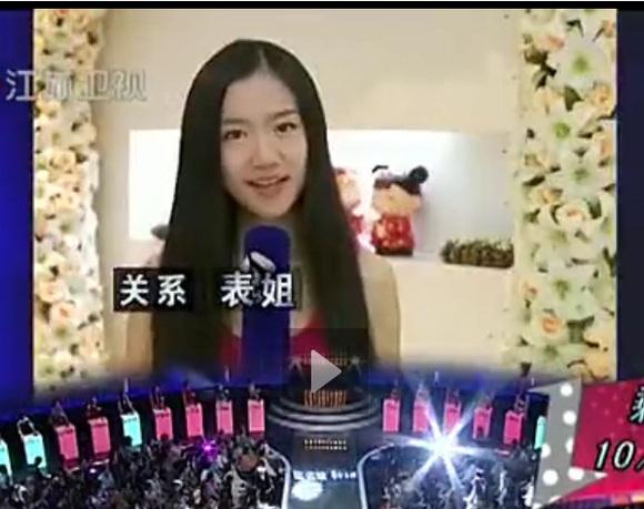 非诚勿扰周立姐姐_非诚勿扰 20111029 周立de表姐 ...