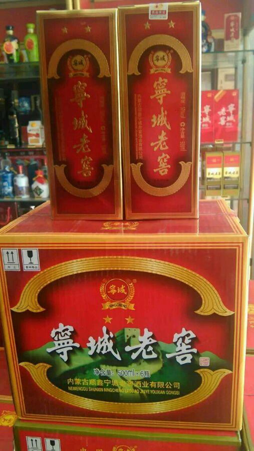 茅台酒背景图片_国酒品质,宁城老窖,塞外茅台。_购酒网吧_百度贴吧