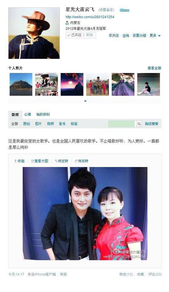 王二妮和云飞_【图片】【珍贵友谊】云飞与王二妮照片_王二妮吧_百度贴吧