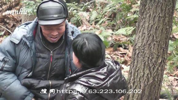 树林里老头老太_老头树林快活 - 7262图片网