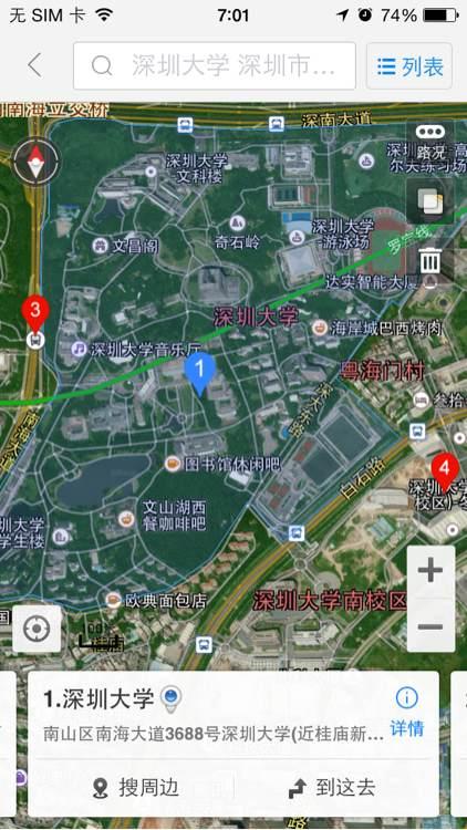 深圳大学高空俯视图_深圳大学八卦俯视图