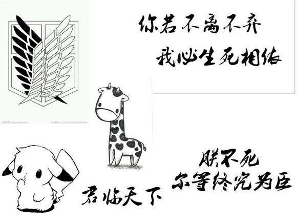 橡皮章素材盗墓笔记图片_橡皮章文字素材盗墓 _网络排行榜