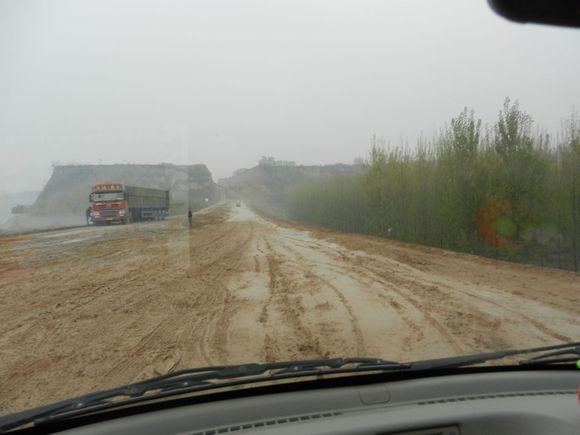 平陆县人民政府_【图片】呼吁平陆县人民政府看看下雨天这路是怎么回事_平陆吧 ...