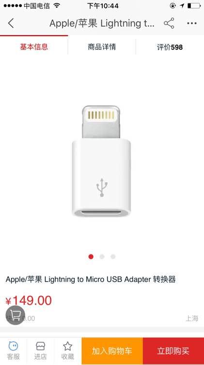 ipad mini 插u盘_求助。想问问iPad Pro 如果要插u盘怎么破。。。。。。。【ipadpro吧 ...