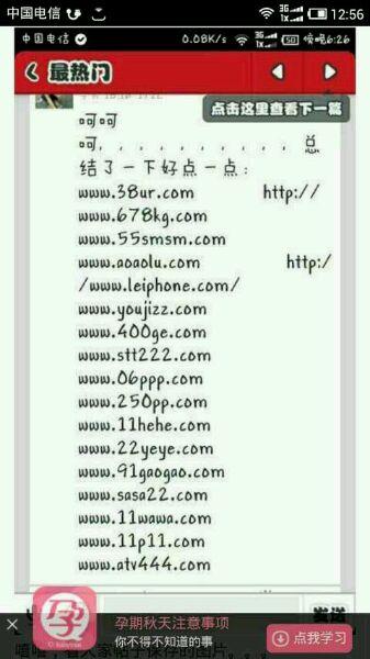 求个能看片的网址_求网站你们懂的0_求在线看片的网站_求个男人都懂的网站_求图片 ...