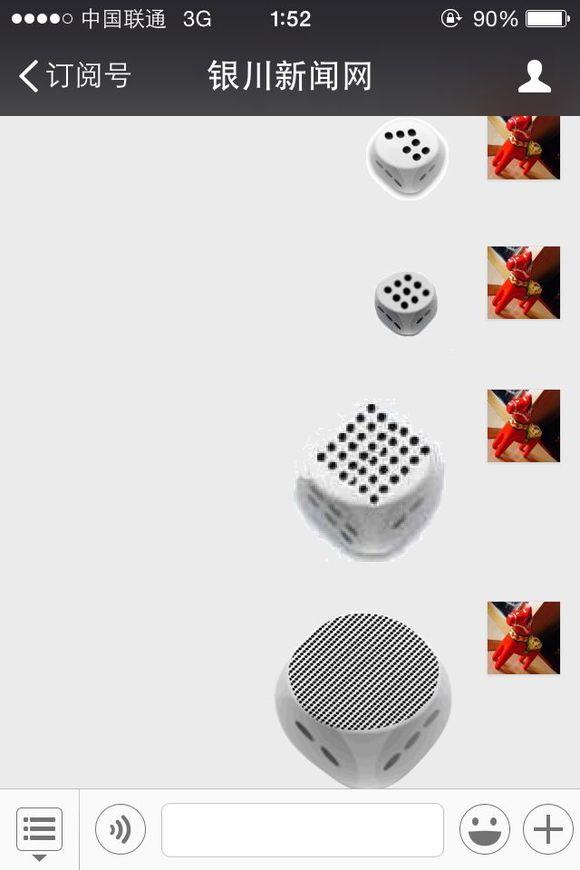 求无限大骰子图片,静态_骰子最大点数表情_骰子最大点数表情分享展示