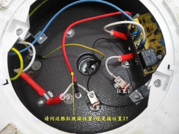 电热锅接线_【求助】苏泊尔电压力锅接线方法【家电吧】_百度贴吧