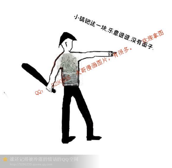 社会人火哥漫画全图_【图片】回复:暴走漫画社会人火哥、【忠义六班吧】_百度贴吧
