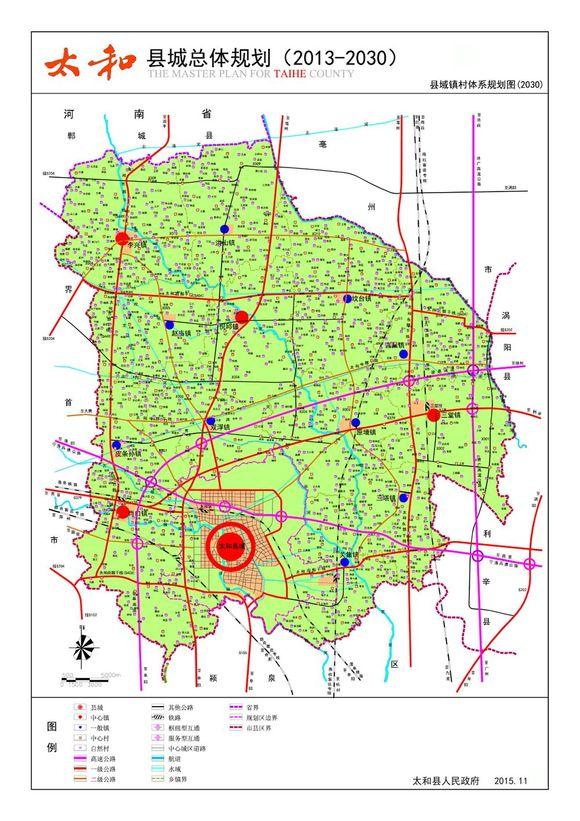 太和县规划图_晒图----太和县最新规划公示图_太和吧_百度贴吧