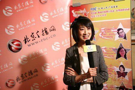青島經濟廣播電臺主持人彭小英現在哪個電臺主持什么節目圖片