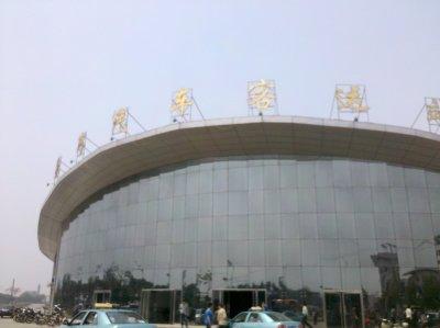 唐山市车所_想知道:唐山市 从曹妃甸汽车客运站到华北理工大学怎么坐公交?