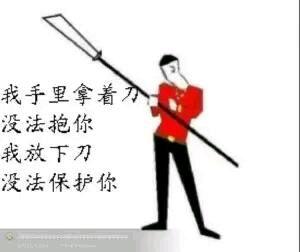 社会人火哥漫画全图_社会人火哥全部图片_社会人火哥全部图片设计