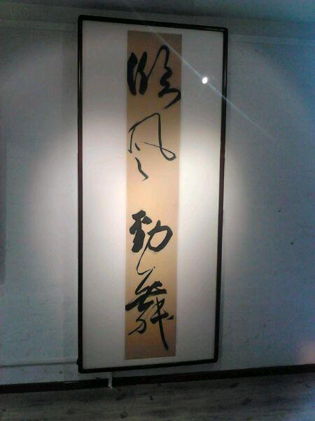 大胆人体艺术阴道写真囹�a_绁濆紶瀹炴儬涔《硶灞曞浑婊℃垚锷燂紝涔《硶鑹烘湳涔嬮亾涓€璺
