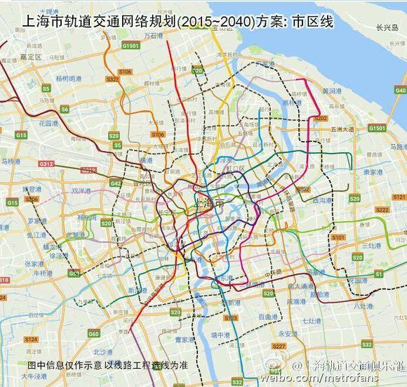 上海轨交22号线_【20、22、24号线规划透露】【上海地铁吧】_百度贴吧