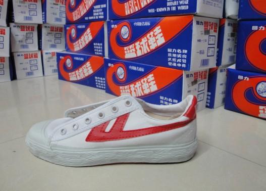 回力鞋旗舰店_上海回力鞋店常州有吗在哪里_上海回力鞋店的具体位置