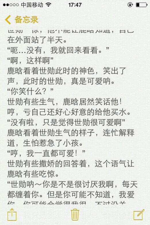 exo王道文现实背景_【图片】ExoPink^140821【原创】我的心脏(微现实、勋鹿、甜虐、长