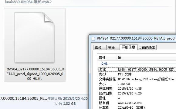 诺基亚920t xp驱动_【图片】Lumia系列手机离线刷机教程【lumia吧】_百度贴吧