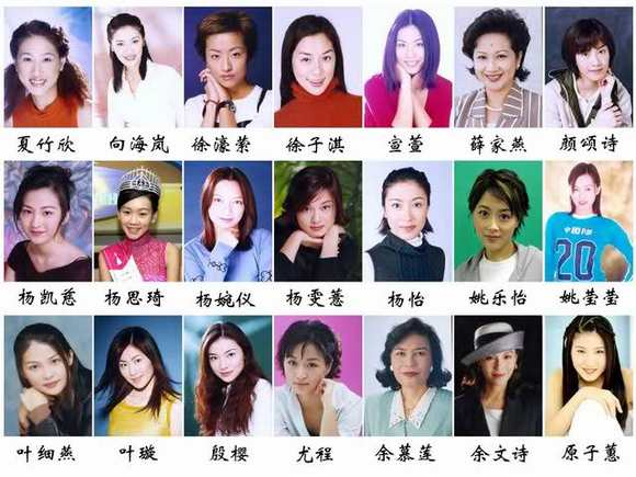 tvb女演员及照片_TVB女演员大全~不知道名字的熟脸...-港剧吧-tvb女演员名字及照片 ...