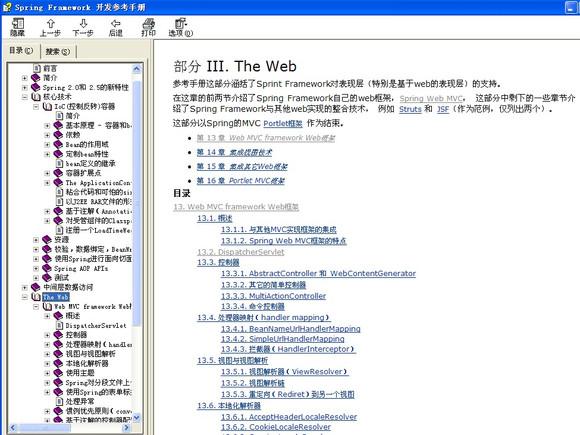 张龙java web_【图片】Java Web 三大框架API+手册【java吧】_百度贴吧