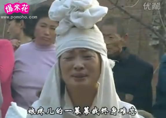哭灵女_哭灵农村丧事哭-7262图片网