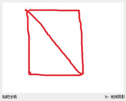 小学四年级奥数题添加一条直线_小学四年级奥数题,添加一条直线,使下面的图形划分为两个 ...