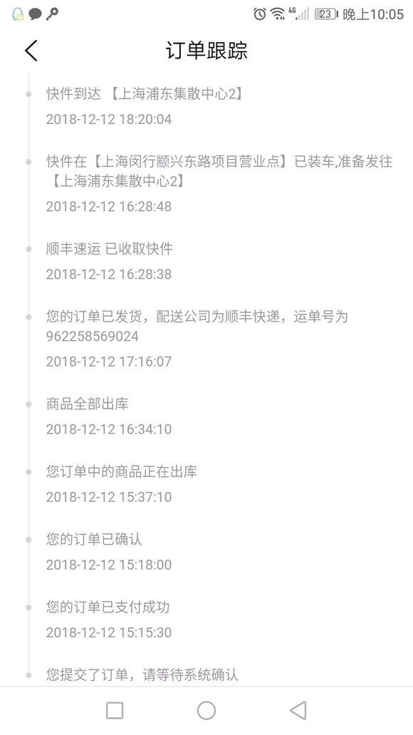 天猫商城旗舰店_华为商城和天猫官方旗舰店都买了,发货点一样啊!!!【荣耀 ...