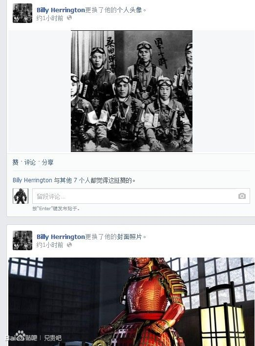 比利海灵顿赞扬日本神风敢死队称中国为懦夫
