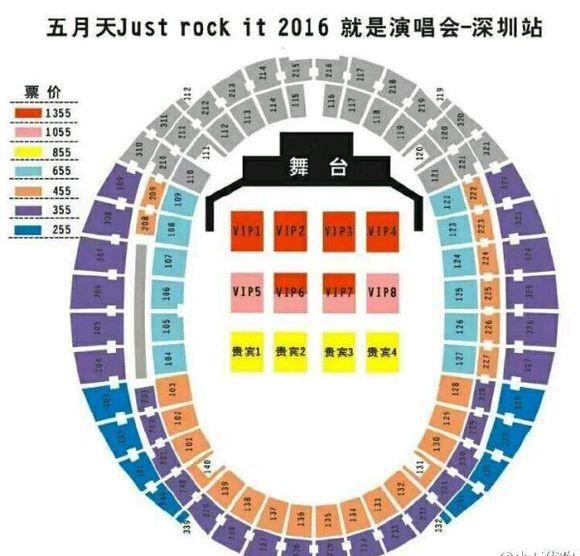 场_【JustRockIt】深圳票价及座位图分布_五月天吧_百度贴吧