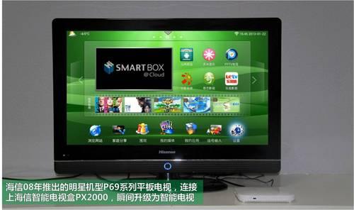 海信4k电视盒子吗_海信电视售后服务电话_什么是电视盒子