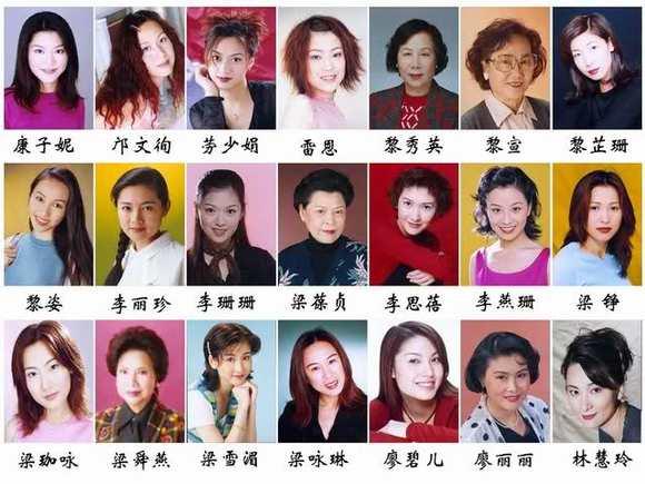 tvb女演员及照片_TVB女演员大全~不知道名字的熟脸儿,都到这里找吧~~【港剧吧 ...