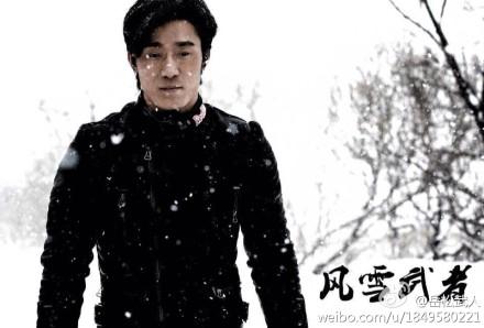 岳松风雪武者_岳松风雪武者剧照 _网络排行榜