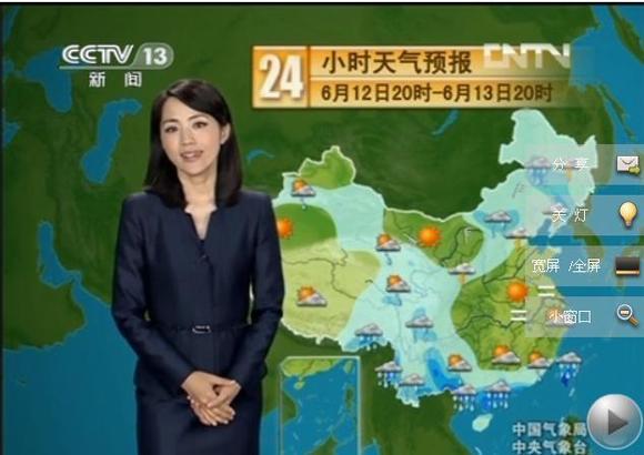天气预报主持人杨丹_【图片】2012-6-12天气预报【主持人杨丹吧】_百度贴吧