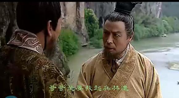 程虹的弟弟_回复:影视剧中的《史记》人物(12本纪、30世家、70列传