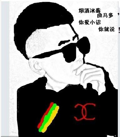 霸气社会人拿枪图片_社会人火哥_社会人澎湃小伙非主流_社会姐霸气图片-九九网