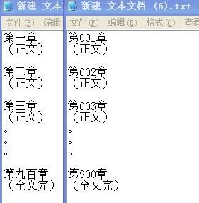 数字表示汉字_TXT文本怎样把用汉字表示的数字转换为阿拉伯数字?【vb吧 ...