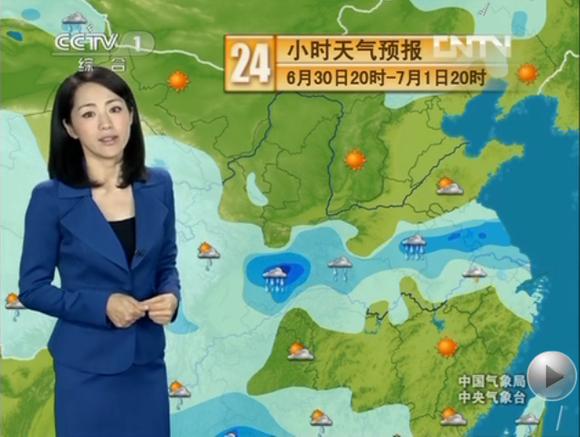 天气预报主持人杨丹_【图片】2012-6-30天气预报【主持人杨丹吧】_百度贴吧