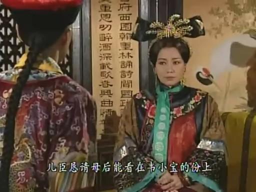 程虹的弟弟_回复:【古风】贴图‖中国历代君主后妃公主(影视剧版)_古装