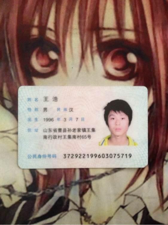 南京彭宇案件_法官|[組圖+影片]的最新詳盡資料**(必看!!)-www.go2tutor.com
