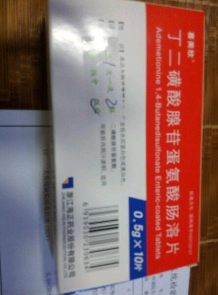乙肝大三阳能治好_【图片】目前为止最强效的乙肝抗病毒核苷药---替诺福韦【乙型 ...