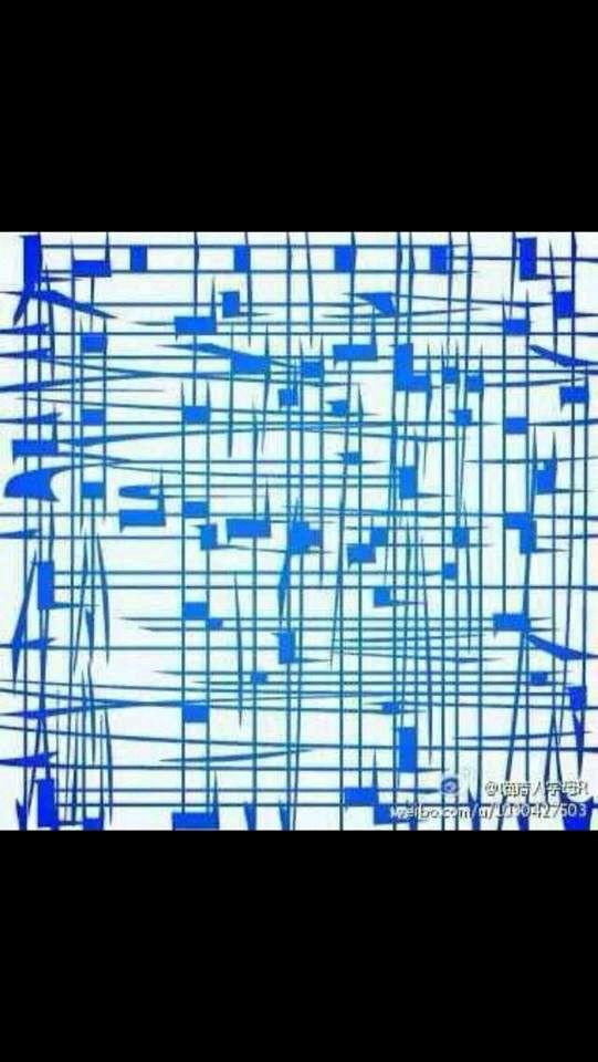 我愿一直在你身边_大家把这个图片打开手机放平了从下网上看,你能看见什么字 ...