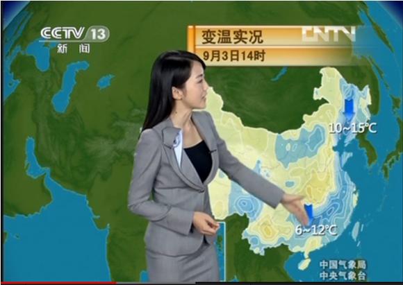 天气预报主持人杨丹_【图片】2012-6-20天气预报【主持人杨丹吧】_百度贴吧