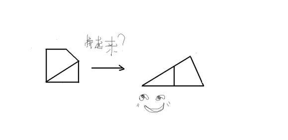 一道小学数学奥数题_小学四年级奥数题添加一条直线_小学四年级奥数题50_淘宝助理