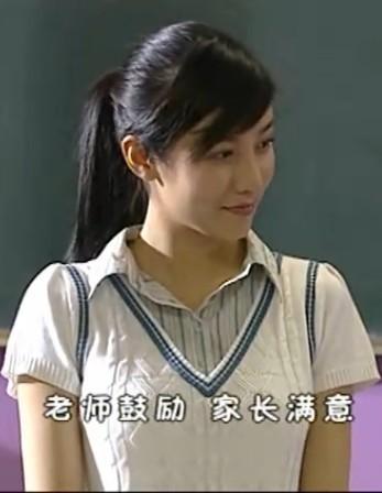 王黎雯欧阳老师_王黎雯快乐星球剧照 _网络排行榜