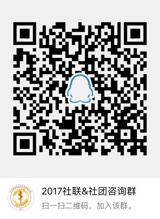 转英语专业面试_我想请问一下转专业的问题【广州医科大学吧】_百度贴吧