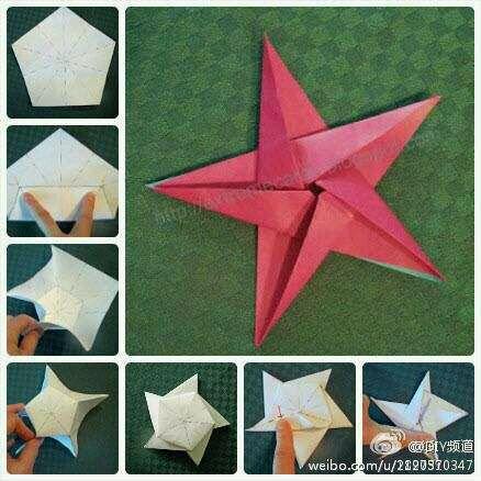 用长方形纸可以折什么可以装饰店面_正方形纸折星星图解 _网络排行榜