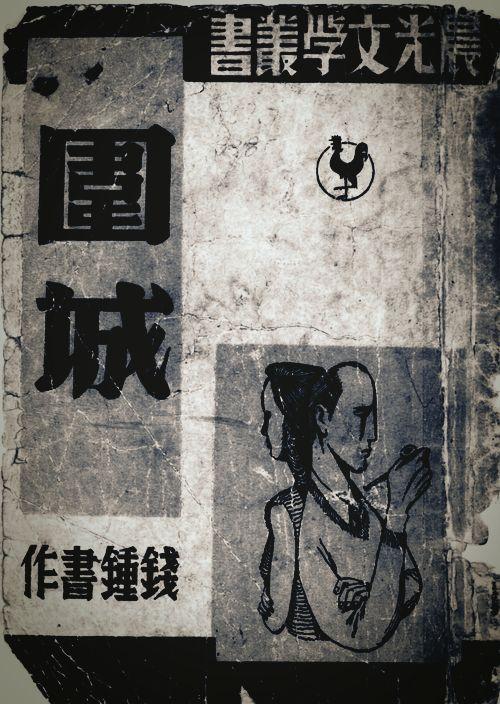 kindle 中国 版