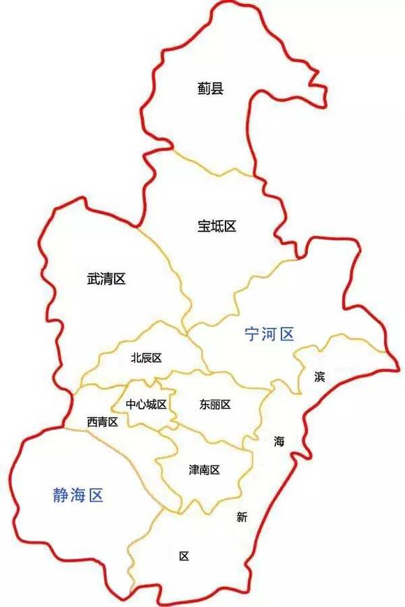 """静海吧_天津""""15区1县""""的前世今生——历数70年区划变迁【河北吧 ..."""