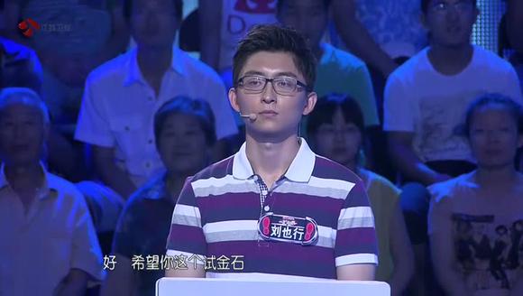 一站到底刘也行檀越_大家看看檀越、张雪健、刘也行,他们三人的眼神,真是 ...