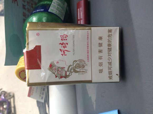 俄罗斯女阿诗玛铁盒香烟_2014阿诗玛香烟阿诗玛香烟 阿诗玛香烟价格表图图片
